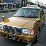 黄金タクシー(名古屋)の営業エリアと料金を調査!予約もできる?